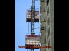 0 96m/Min Lifting Speed Industrial Elevator