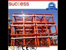 2 Ton Construction Building Hoist/ Building Lift Hoist