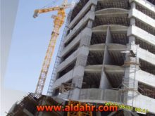 2 ton tower crane