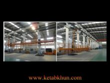 2017 New China Factory Price For Suspended Platform