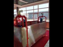 250kg Fixed Suspended Platform