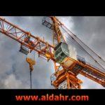 3 axle tower crane