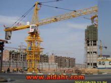 4 ton tower crane