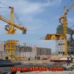 4t Construction Machinery Tower Crane QTZ50 4810  with Jib 48m
