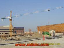 4t Stationary Hydraulic Tower Crane Qtz50 5010