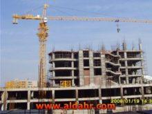 5 ton tower crane