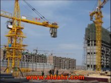 8 Ton Flat Top Tower Crane with CE and ISO9001