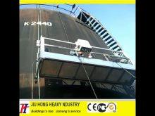 Aluminum suspended platform,suspended working platform,aerial access platform,suspended scaffold