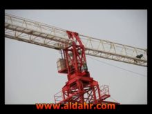Building Construction Lift/Elevator for Sale