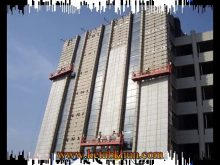 Building Construction Suspended Fitting Platform