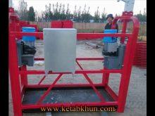 Ce Approved Hoisting Motor For Suspended Platform