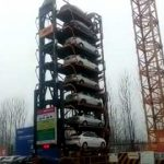 China 16 Cars Vertical Rotary Parking System,Autoparking System.