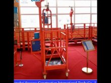 China 5m Suspended Scaffolding