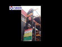 China Vertical Rotary Parking System Smart Parking Elevator Carport