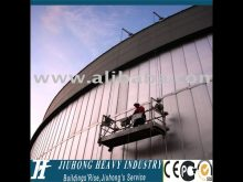 Construction Cradle,Building Cleaning Cradle,Suspended Cradle,Electric Cleaning Cradle