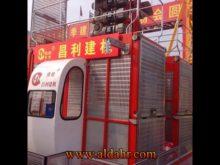 Construction Hoist 2ton Double Cage SC200/200 Passenger Hoist