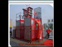 Construction Hoist Cage SC series