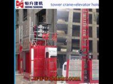 Construction Hoist Double Cage SC320/320TD