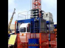 construction hoist drop test