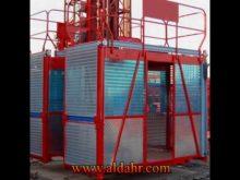 construction hoist for sale