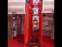 construction hoist images