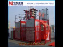 construction hoist installer salary