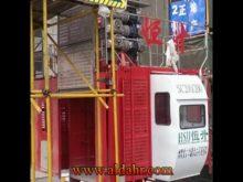 construction hoist intercom