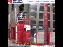 construction hoist interest group