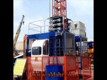 construction hoist manufacturers germany