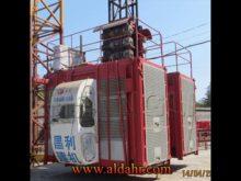 construction hoist mechanism