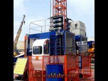 construction hoist pictures
