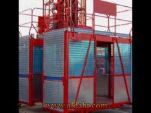 construction hoist platform