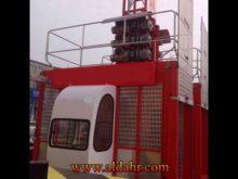 construction hoist rack and pinion