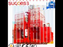 Construction Lifting Equipment Hoisting for Sale