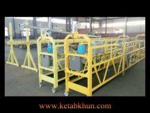 Easy Installation Electric Motion Platform