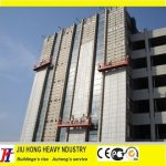 Electric Scaffold,ZLP630 Suspended Platform,Hanging Scaffold,Window Cleaning Gondola