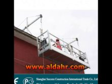 electric wire rope scaffolding suspended platform zlp