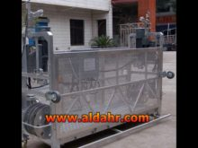 Exceptional Quality for cleaning external wall Hanging suspended platform by rail