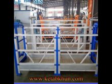 Facade Cleaning Equipment Suspended Platform