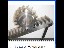 Flat Gear Rack, Professional Manufacturer, High Quality, Competitive Price