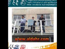 floating scaffold ZLP630 hoist suspended platform Factory