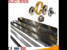 Forging Helical Rack And Pinion / Rack Pinion Linear Motion
