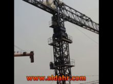 Galvanized Hoist Mast Section