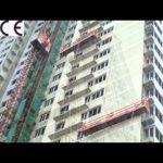 Gondola Construction,Electric Scaffold Suspended Platform ZLP 800,Temporary Suspended Platform