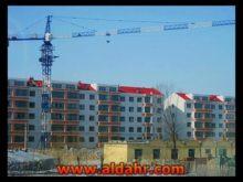 Good Quality Construction Hoist for Sale