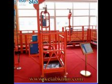 Good Quality Low Price Electric Cradle Scaffold