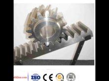 Helical Gear,Transmission Gear