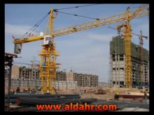 High Rise Construction Lift for Sale