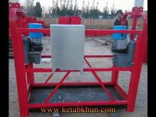 High Safety Good Huake Suspended Platform Factory