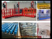 High Safety Performance Aluminum Swing Cradle